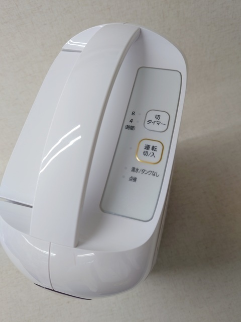 IRIS OHYAMA 衣類乾燥除湿機 IJD-H20 2018年製 デシカント式 (管理番号:049110)_画像3