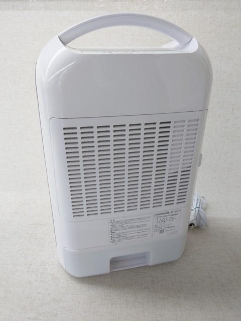 IRIS OHYAMA 衣類乾燥除湿機 IJD-H20 2018年製 デシカント式 (管理番号:049110)_画像2