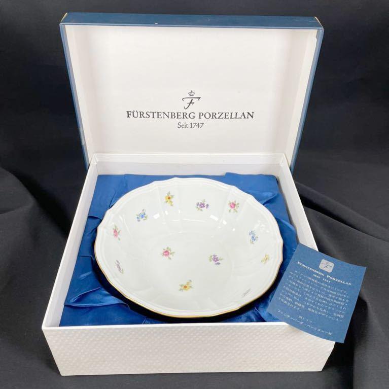 全国一律・送料無料 フュルステンベルグ FURSTENBERG PORZELLAN 白地 小花柄 ドイツ製 陶磁器 サラダボール 鉢 金縁 洋食器_画像2