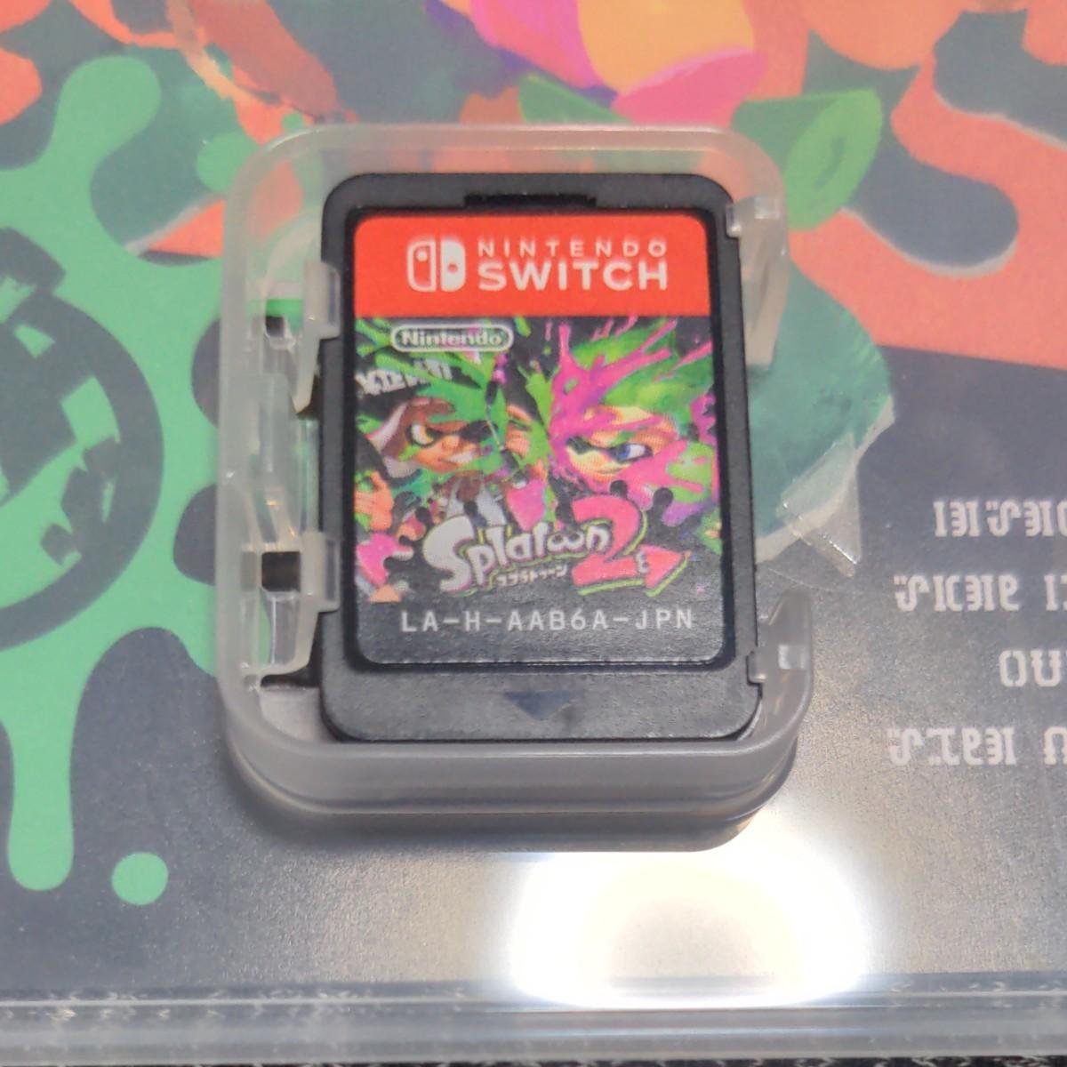 大乱闘スマッシュブラザーズSPECIAL スプラトゥーン2 Nintendo Switch
