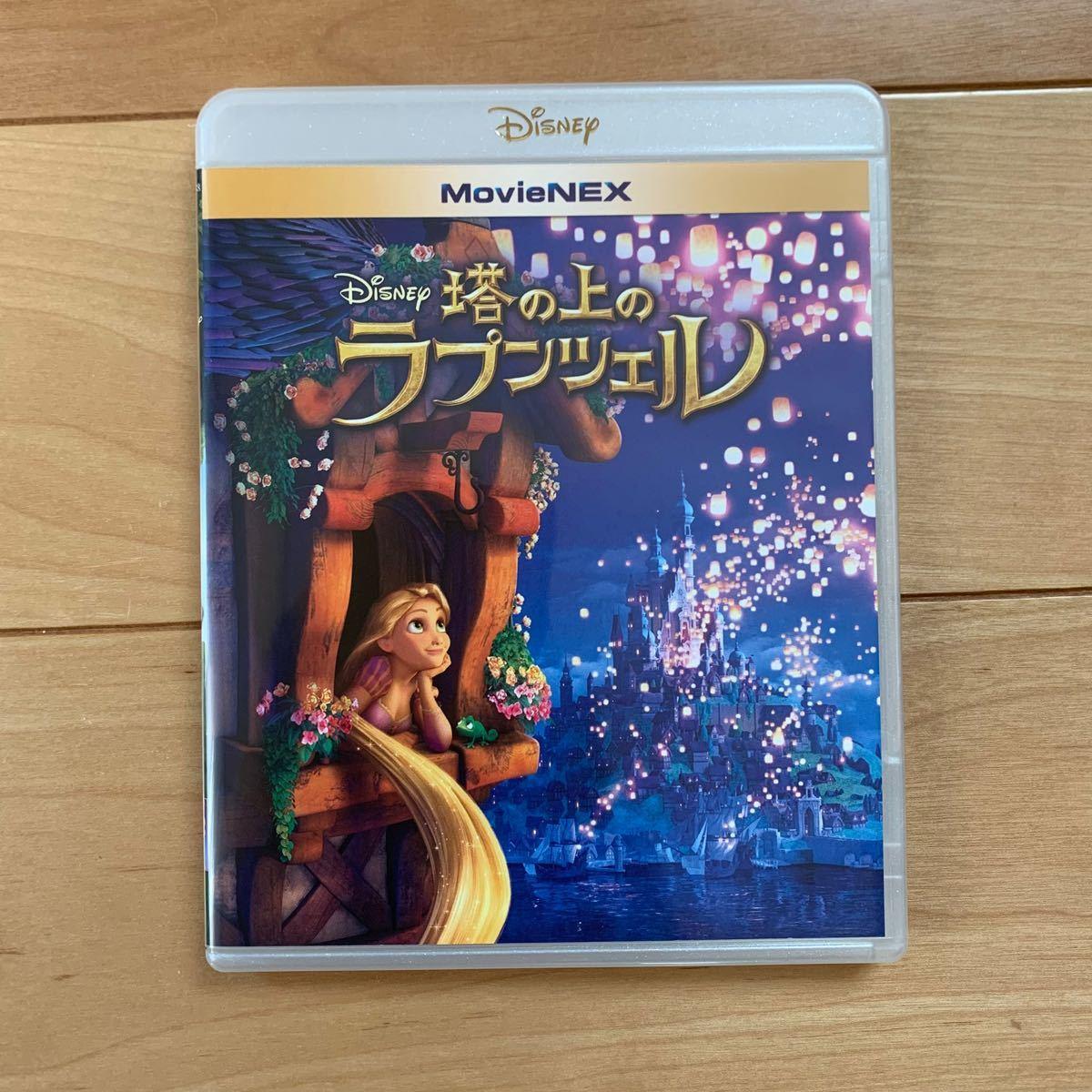 塔の上のラプンツェル ブルーレイ+純正ケース【国内正規版】新品未再生 MovieNEX ディズニー disney Blu-ray