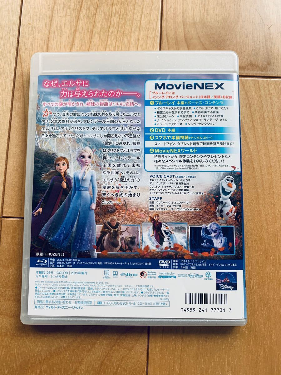 アナと雪の女王2、モアナと伝説の海 ブルーレイ+純正ケース  ディズニープリンセス 2点セット 新品未再生 Blu-ray