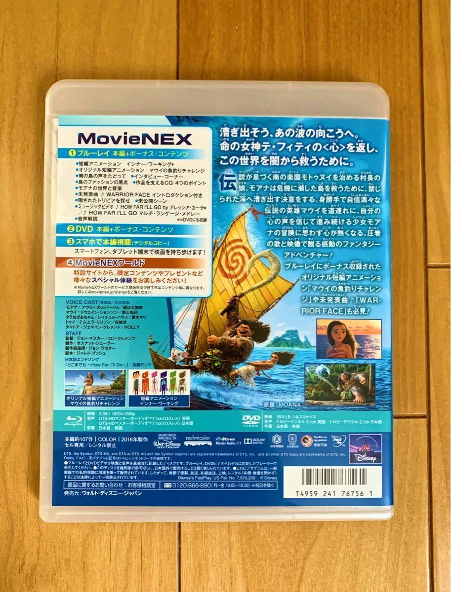 【ブルーレイ3本セット】アナと雪の女王2、リトル・マーメイド、モアナと伝説の海 純正ケース付き 新品未再生 MOVIENEX