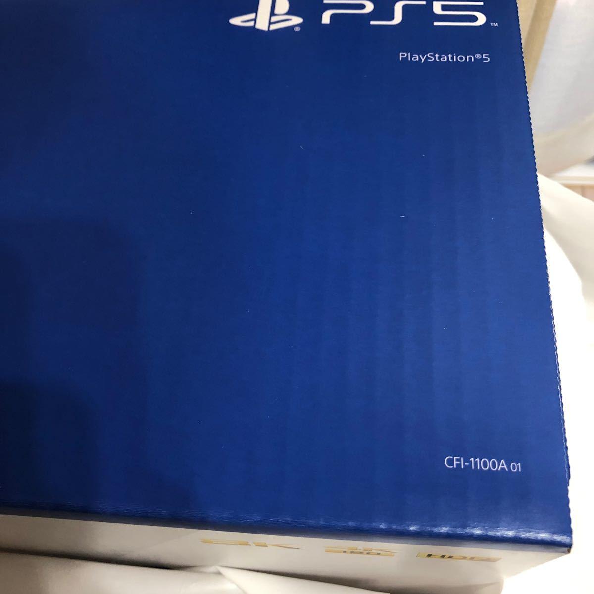 新型【新品未開封】PlayStation5 CFI-1100A01 PS5 本体 ディスクドライブ 825GB 送料込