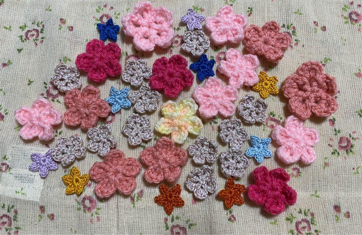 ハンドメイドお花、星のモチーフ 37個