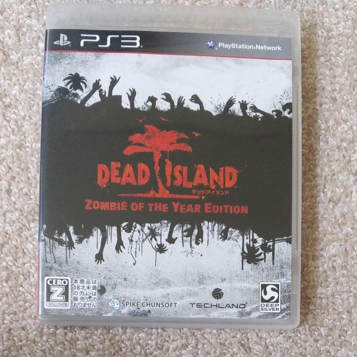 PS3ソフト デッドアイランド