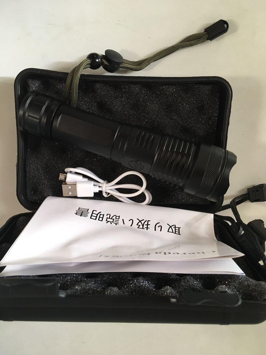 懐中電灯 充電式 LED ライト usb充電式 ハンディライト 防災対策 3000ルーメン 5モード調光 フラッシュライト 合金製 充電池 18650 付き