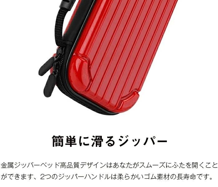 Nintendo Switch Lite 対応 ケース 収納バッグ 任天堂 ニンテンドー スイッチ ライト 保護バッグ EVA 耐衝撃 防塵 全面保護 ☆4色選択/1点_画像6