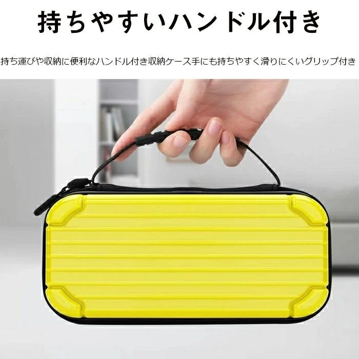 Nintendo Switch Lite 対応 ケース 収納バッグ 任天堂 ニンテンドー スイッチ ライト 保護バッグ EVA 耐衝撃 防塵 全面保護 ☆4色選択/1点_画像5