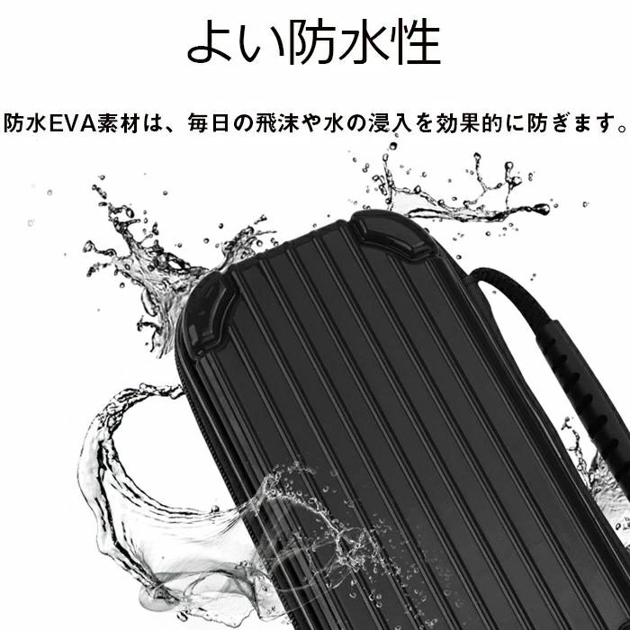 Nintendo Switch Lite 対応 ケース 収納バッグ 任天堂 ニンテンドー スイッチ ライト 保護バッグ EVA 耐衝撃 防塵 全面保護 ☆4色選択/1点_画像4