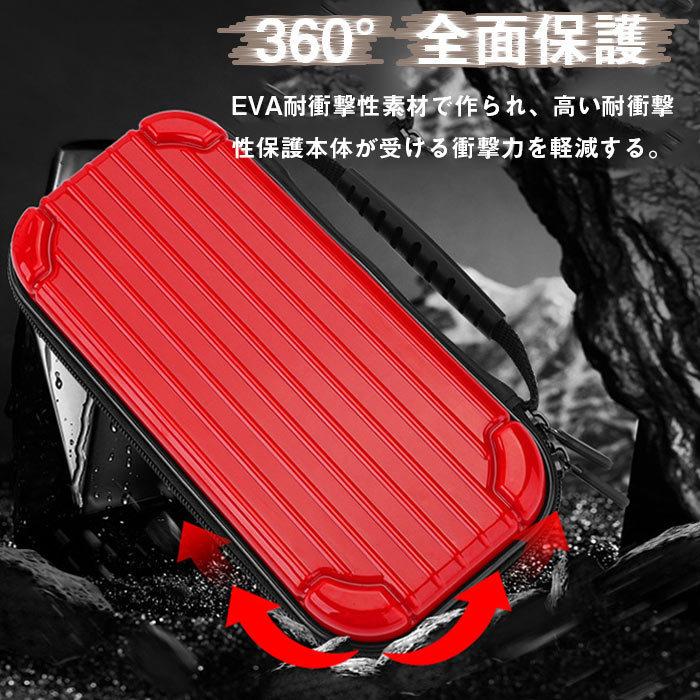 Nintendo Switch Lite 対応 ケース 収納バッグ 任天堂 ニンテンドー スイッチ ライト 保護バッグ EVA 耐衝撃 防塵 全面保護 ☆4色選択/1点_画像3