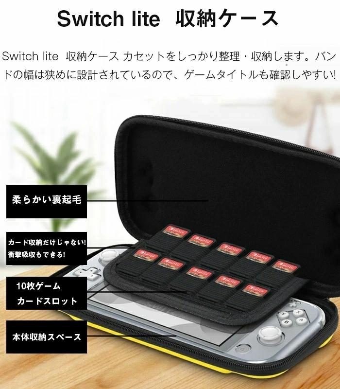 Switch Lite 対応 収納ケース Lite 収納バッグ 任天堂 ニンテンドー スイッチ ライト EVA 全面保護 Switch lite 収納ケース ☆4色選択/1点_画像3