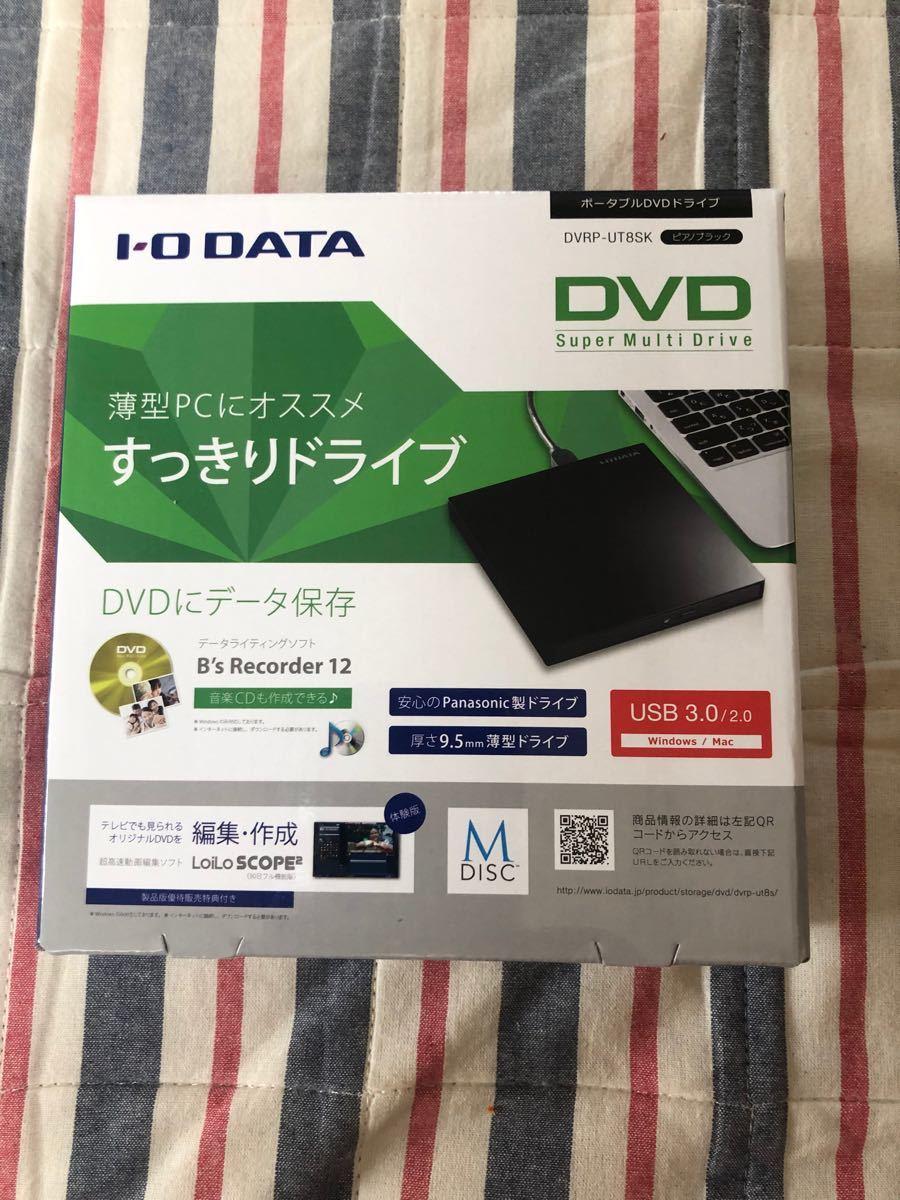 ポータブルDVDドライブ I・O DATA DVRP-UT8Sk ポータブルDVDドライブ