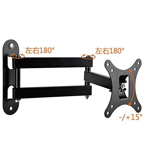 ブラック モニター テレビ壁掛け金具 10-30インチ LCDLED液晶テレビ対応 アーム式 回転式 左右移動式 角度調節 [並_画像3