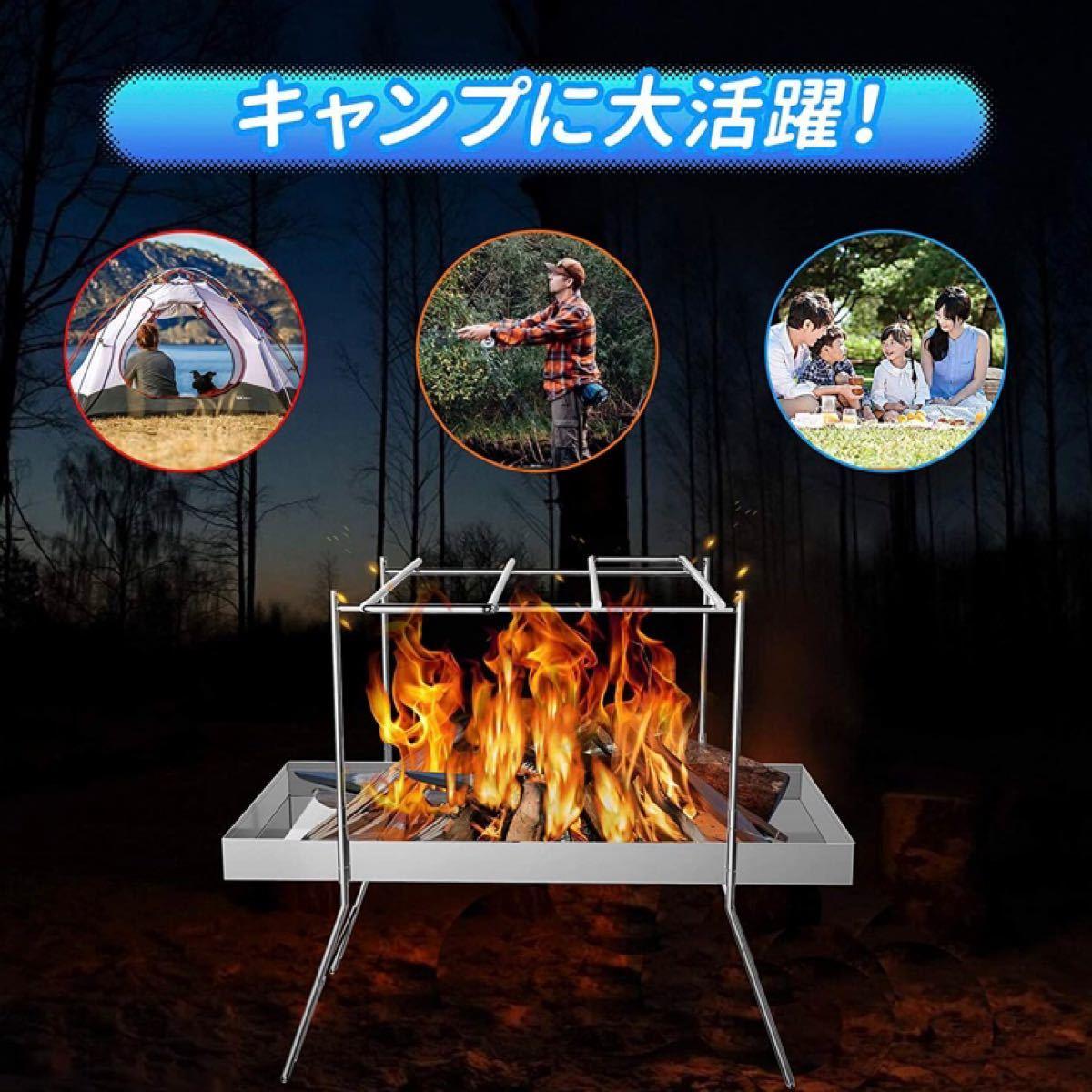 アウトドア 焚き火台 バーベキューコンロ 折り畳み 軽量 キャンプ用品 シルバー BBQ 調理台 登山