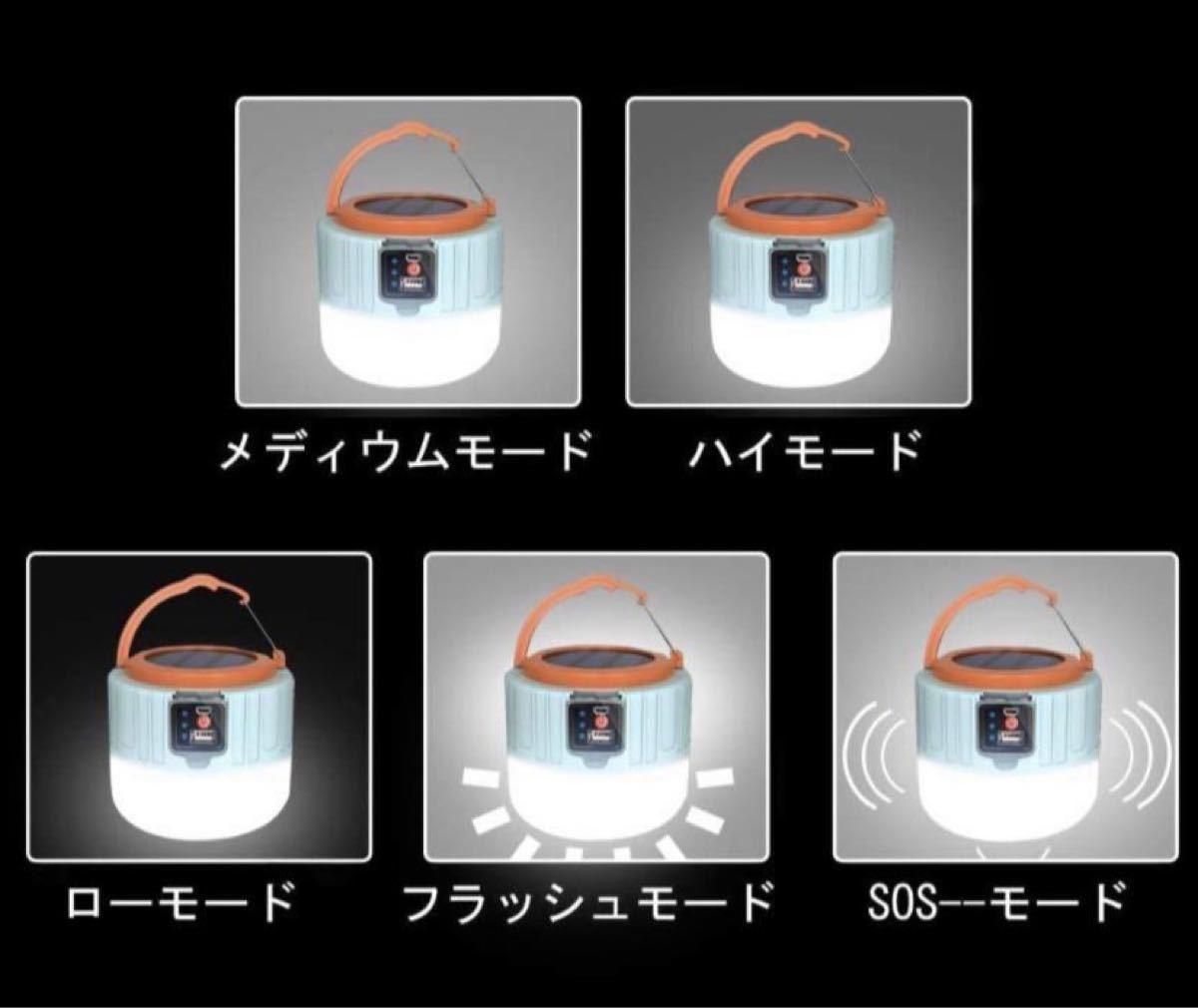 LEDランタン キャンプランタン 3色切替 ソーラーランタン usb充電可 リモコン 小型 防水仕様 吊り下げフック付き
