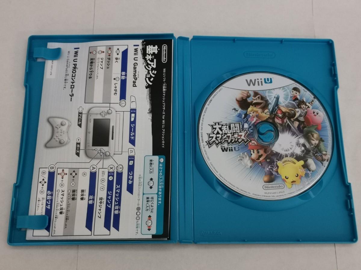 【WiiU】大乱闘スマッシュブラザーズ for Wii U