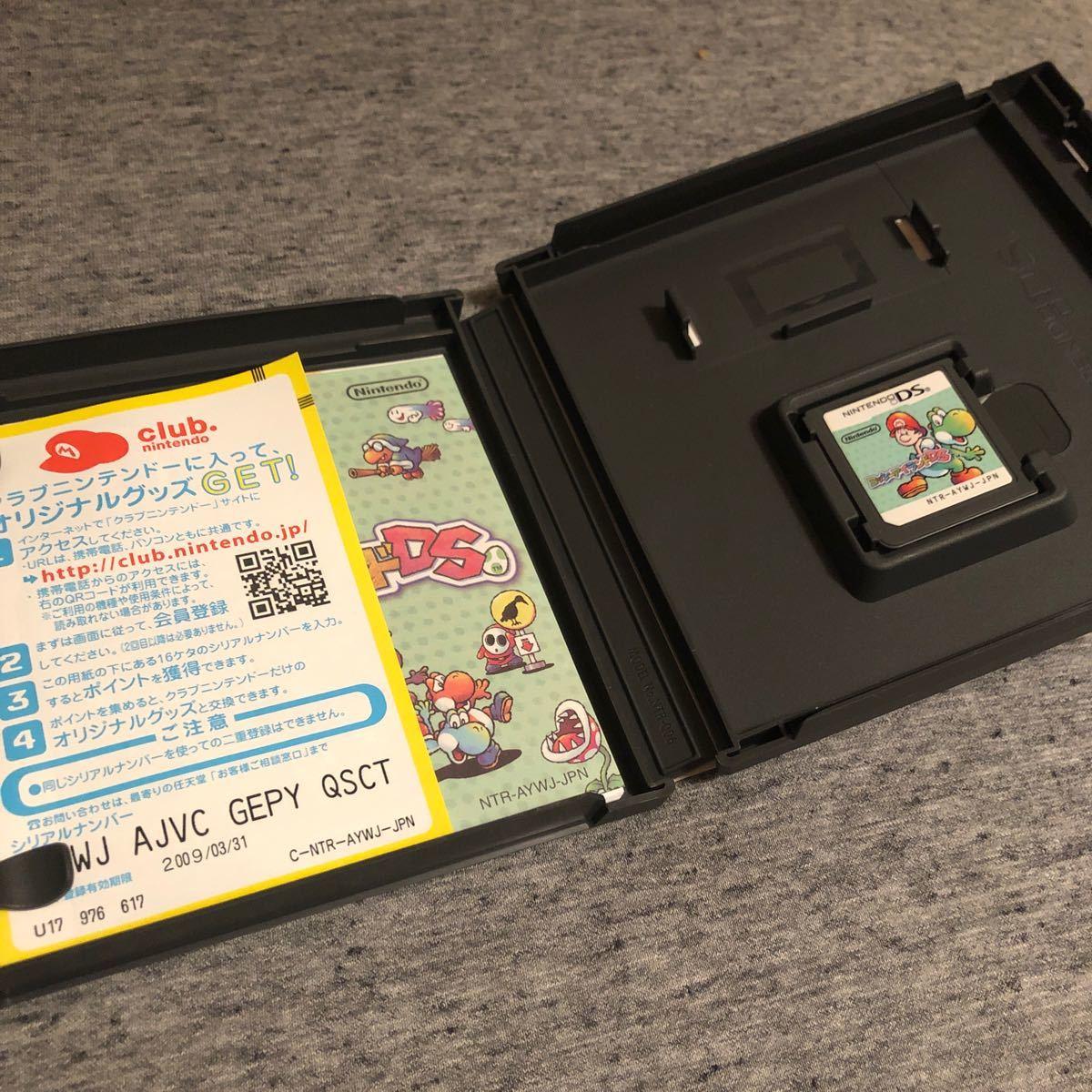 DSソフト【ヨッシーアイランドDS】