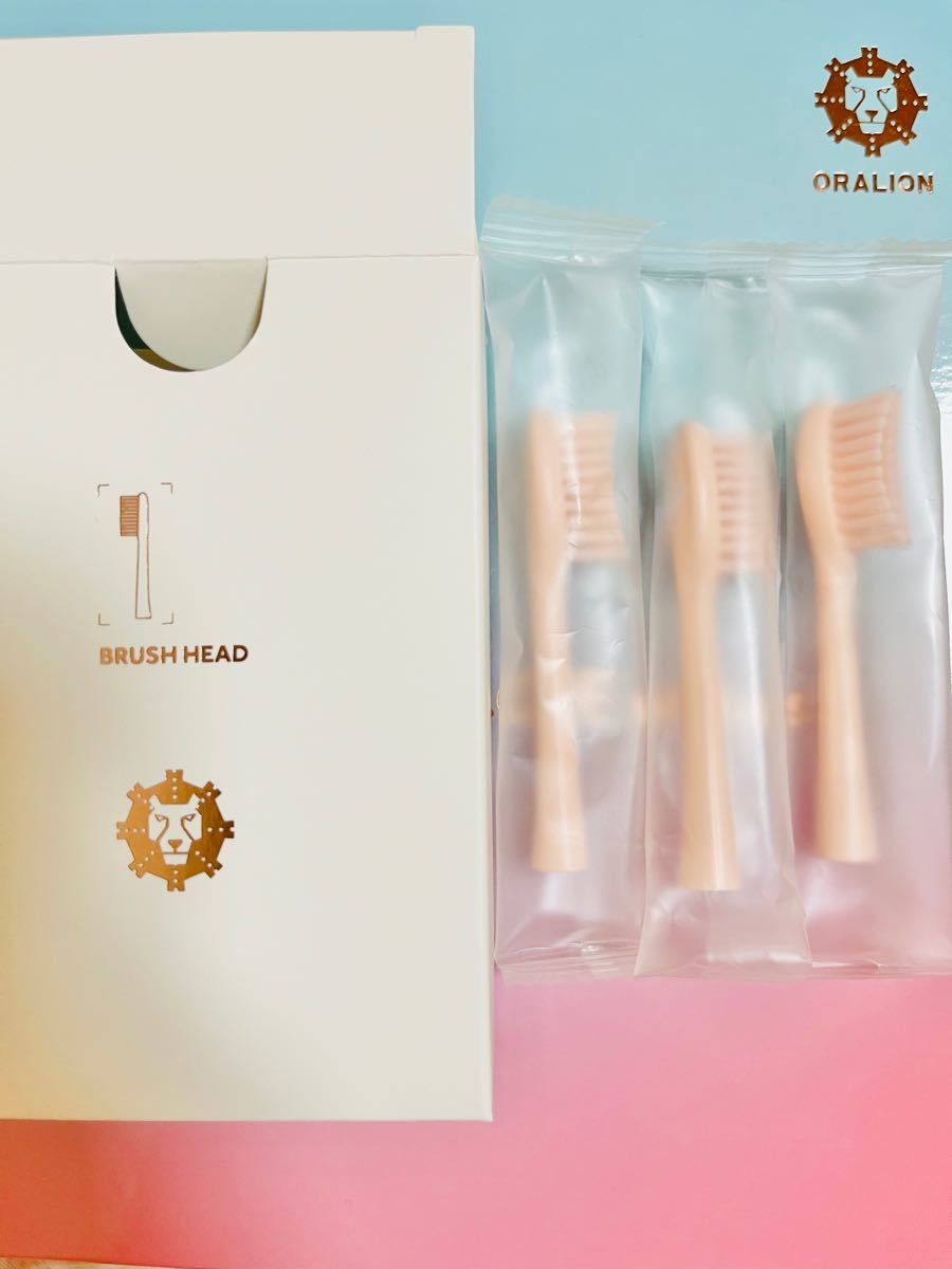 音波電気歯ブラシ ピンク 3つのクリーニングモード USBワイヤレス充電