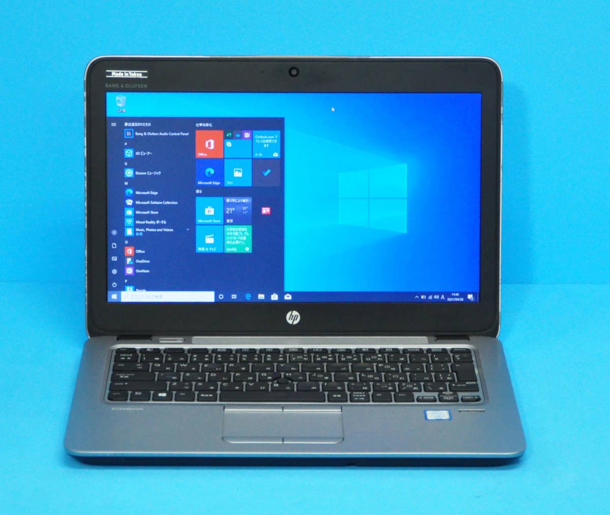 ♪ 良品 上位モデル Elitebook 820 G3 ♪ 高速SSD !! Corei3 6100U / メモリ8GB / SSD:128GB / カメラ / Office2019 / Win10_画像1