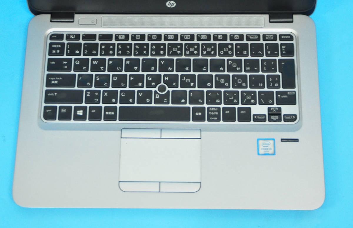 ♪ 良品 上位モデル Elitebook 820 G3 ♪ 高速SSD !! Corei3 6100U / メモリ8GB / SSD:128GB / カメラ / Office2019 / Win10_画像2