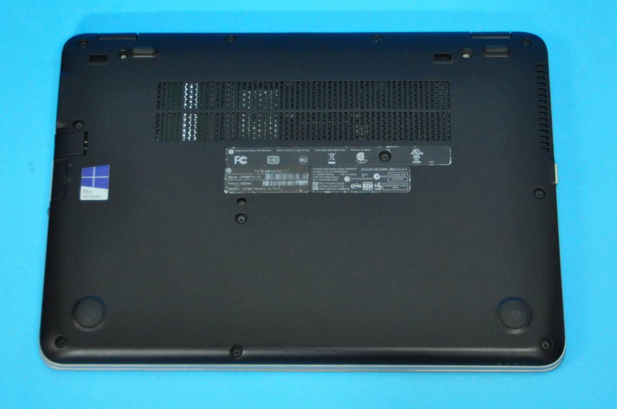 ♪ 良品 上位モデル Elitebook 820 G3 ♪ 高速SSD !! Corei3 6100U / メモリ8GB / SSD:128GB / カメラ / Office2019 / Win10_画像5