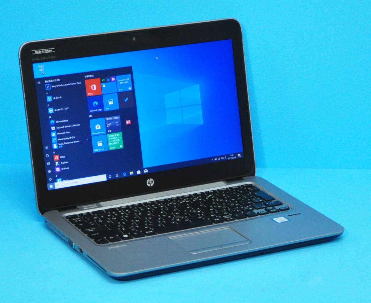 ♪ 良品 上位モデル Elitebook 820 G3 ♪ 高速SSD !! Corei3 6100U / メモリ8GB / SSD:128GB / カメラ / Office2019 / Win10_画像7