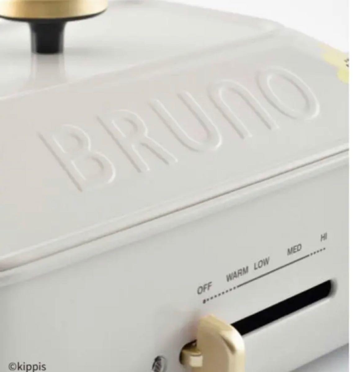 BRUNO コンパクトホットプレート 限定カラー ホットプレート ブルーノコンパクトホットプレート