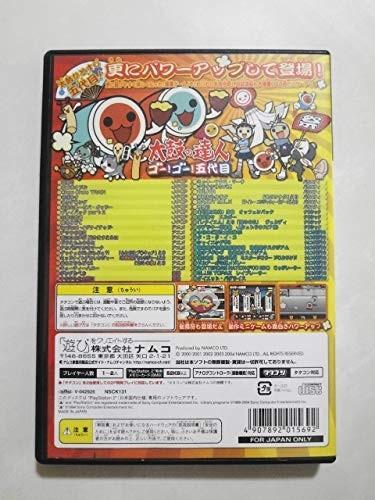 PS2 21-001 ソニー sony プレイステーション2 PS2 プレステ2 太鼓の達人 ゴー!ゴー!五代目 レトロ ゲーム ソフト