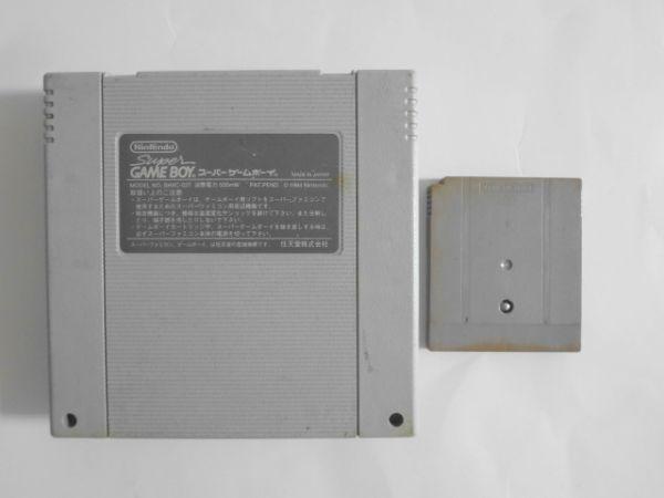 送料無料 即決 使用感あり 任天堂 スーパーファミコン SFC スーパーゲームボーイ 本体 ドクターマリオ セット レトロ ゲーム ソフト Y621