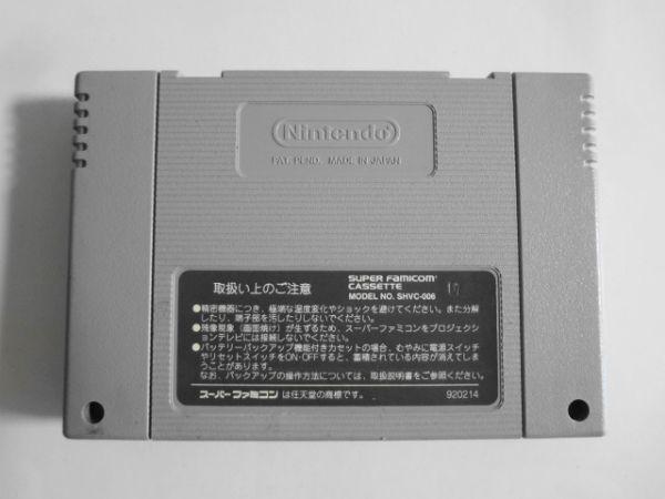 送料無料 即決 使用感あり 任天堂 スーパーファミコン SFC ファイナルファイト 格闘 アーケード シリーズ レトロ ゲーム ソフト Y775
