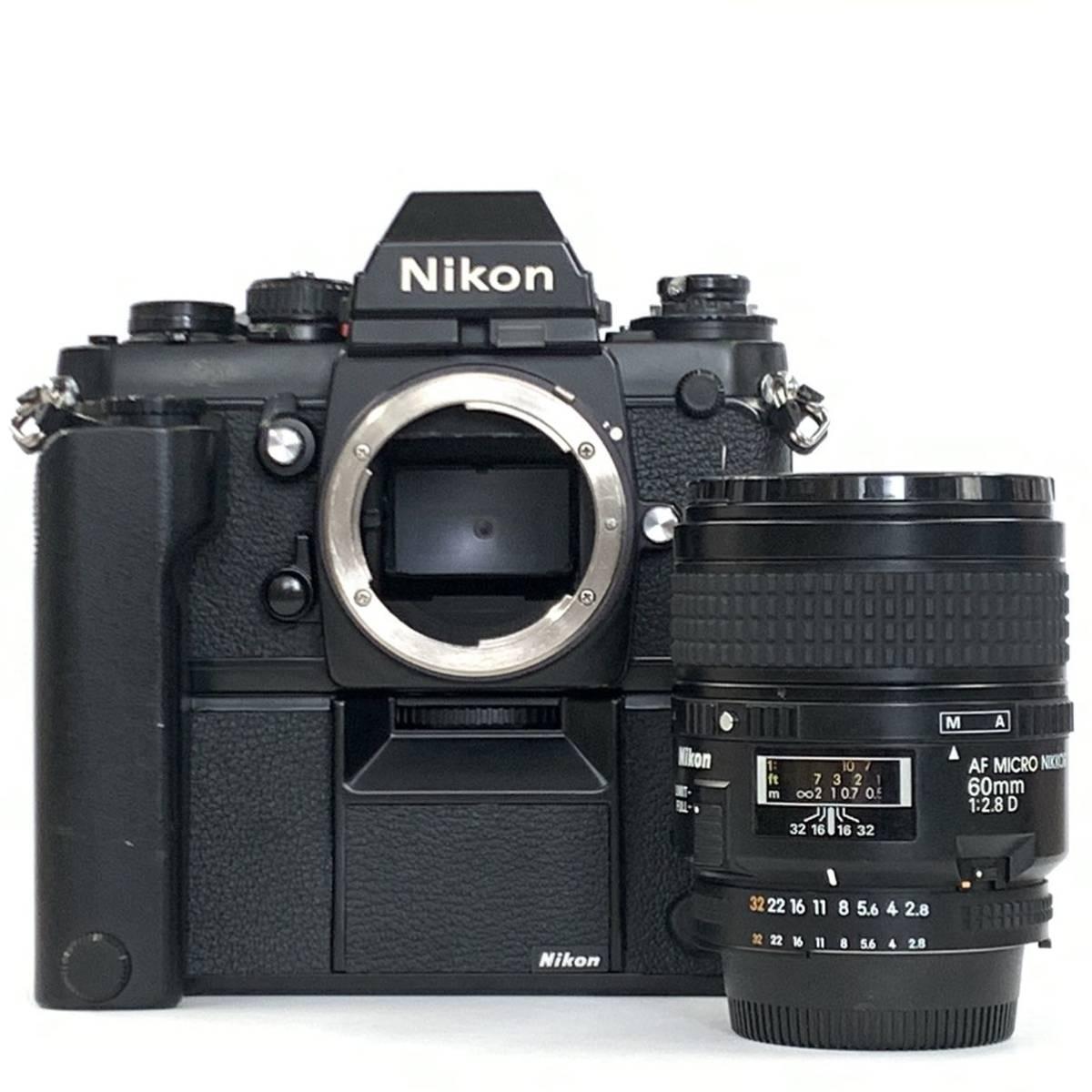 *動作品* Nikon F3 ブラック ボディ + レンズ AF Micro Nikkor 60mm F2.8 D + モータードライブ MD-4