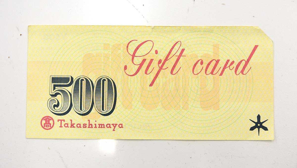 ●【未使用保管品】高島屋 商品券◆500円分◆ギフト券 ギフトカード 500円_画像1