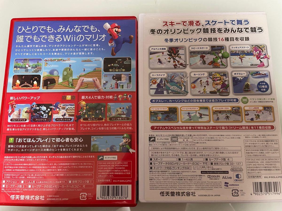 スーパーマリオブラザーズ Wii