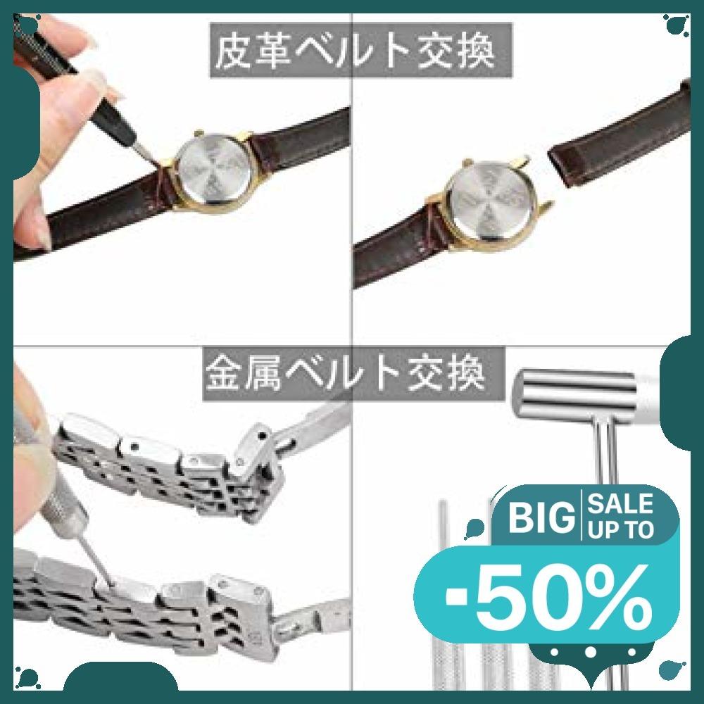 時計修理 電池交換 時計工具 腕時計ベルト調整 バンド調整 時計道具セット 腕時計修理工具 収納ケース付き 時計_画像7