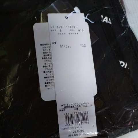新品正規品 マスターバニー パーリーゲイツ サイズ6 2021モデルの最新作 ナイロン ドビー ストレッチ パンツ ブラック 送料無料_画像8