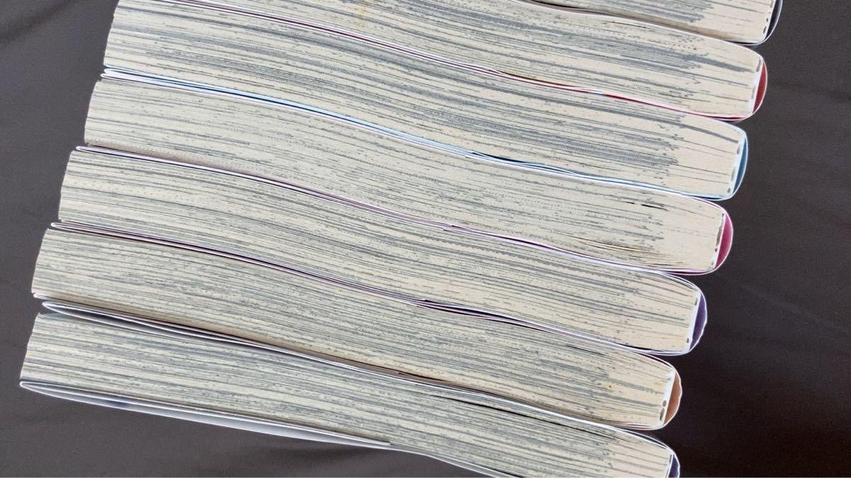 政宗くんのリベンジ 全巻+0巻