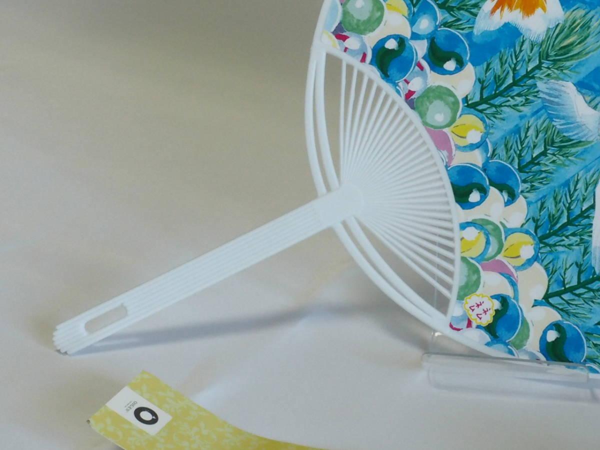 ☆夏に涼しげな風を送る☆かわいいきんぎょ☆うちわ☆3枚セット_素材拡大