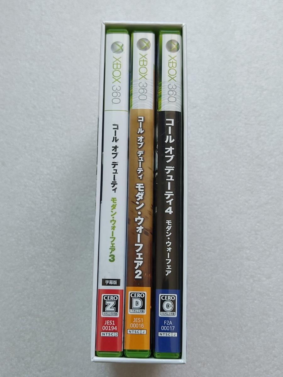 XBOX360 コールオブデューティモダン・ウォーフェア3部作