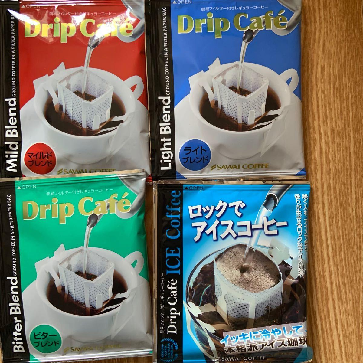 澤井珈琲 ドトールコーヒー ドリップコーヒー 選べる10袋セット