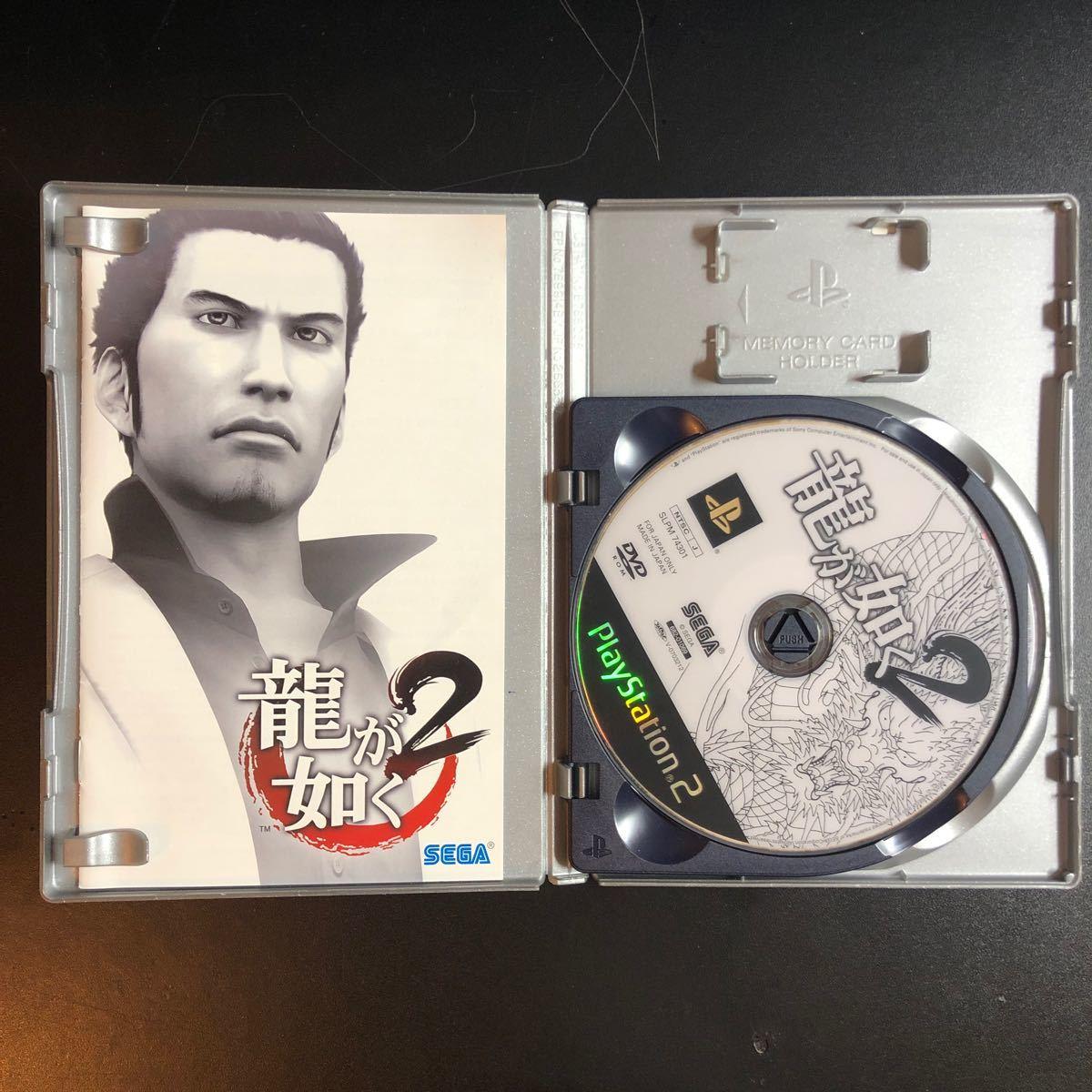 龍が如く2 PS2 PlayStation 2 the Best