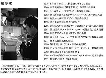 つや消し 蓋付き 柳宗理 日本製 片手鍋 16cm ガス火専用 ステンレスミルクパン つや消し ふた付き_画像6