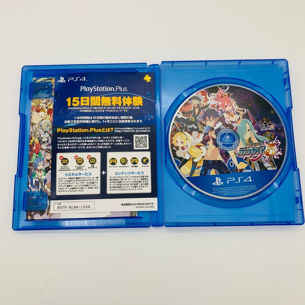 【PS4】 魔界戦記ディスガイア5 [初回限定版]