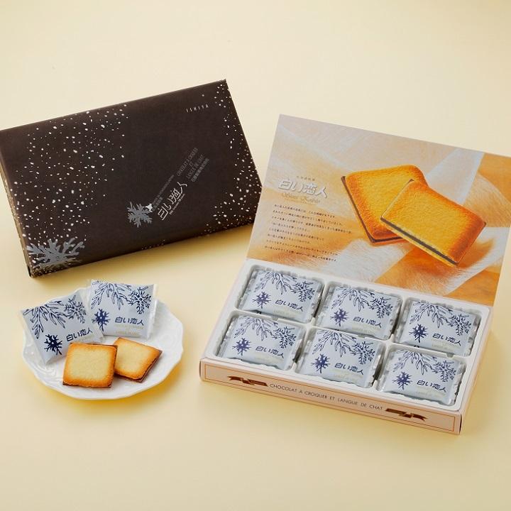 【送料無料】石屋製菓 白い恋人 18枚入り(ブラック)/北海道お土産No.1の美味しさb 1680_画像1