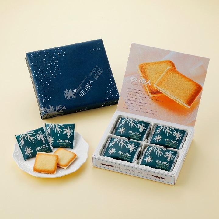 【送料無料】石屋製菓 白い恋人 12枚入り/北海道お土産No.1の美味しさ 1380_画像1