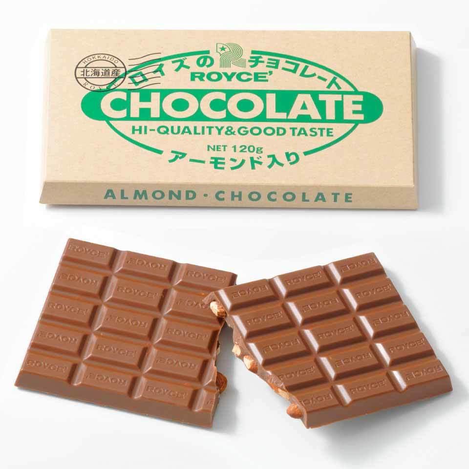 ☆【送料無料】ロイズ ROYCE` 板チョコレート アーモンド入り 他商品も同時出品中 1000_画像1