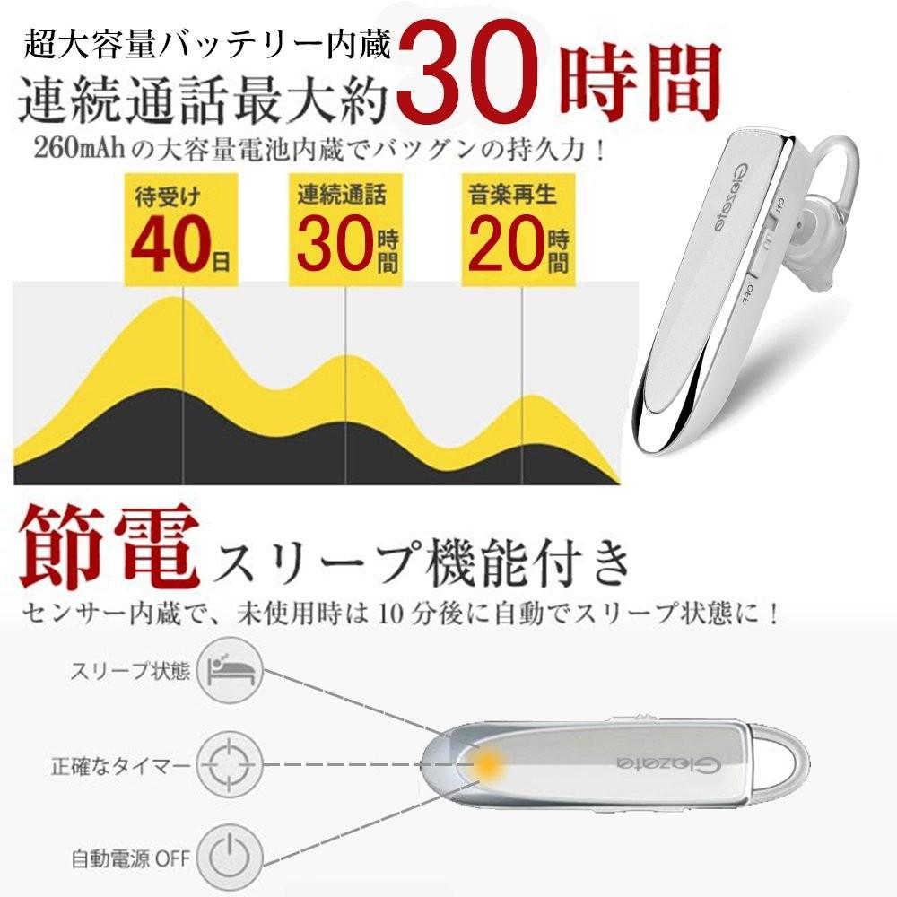 Glazata Bluetooth 日本語音声ヘッドセット V4.1 片耳 高音質 超大容量バッテリー イヤホン 30時間通話可 EC200 ホワイト_画像4