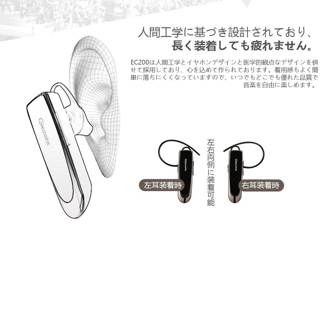 Glazata Bluetooth 日本語音声ヘッドセット V4.1 片耳 高音質 超大容量バッテリー イヤホン 30時間通話可 EC200 ホワイト_画像5