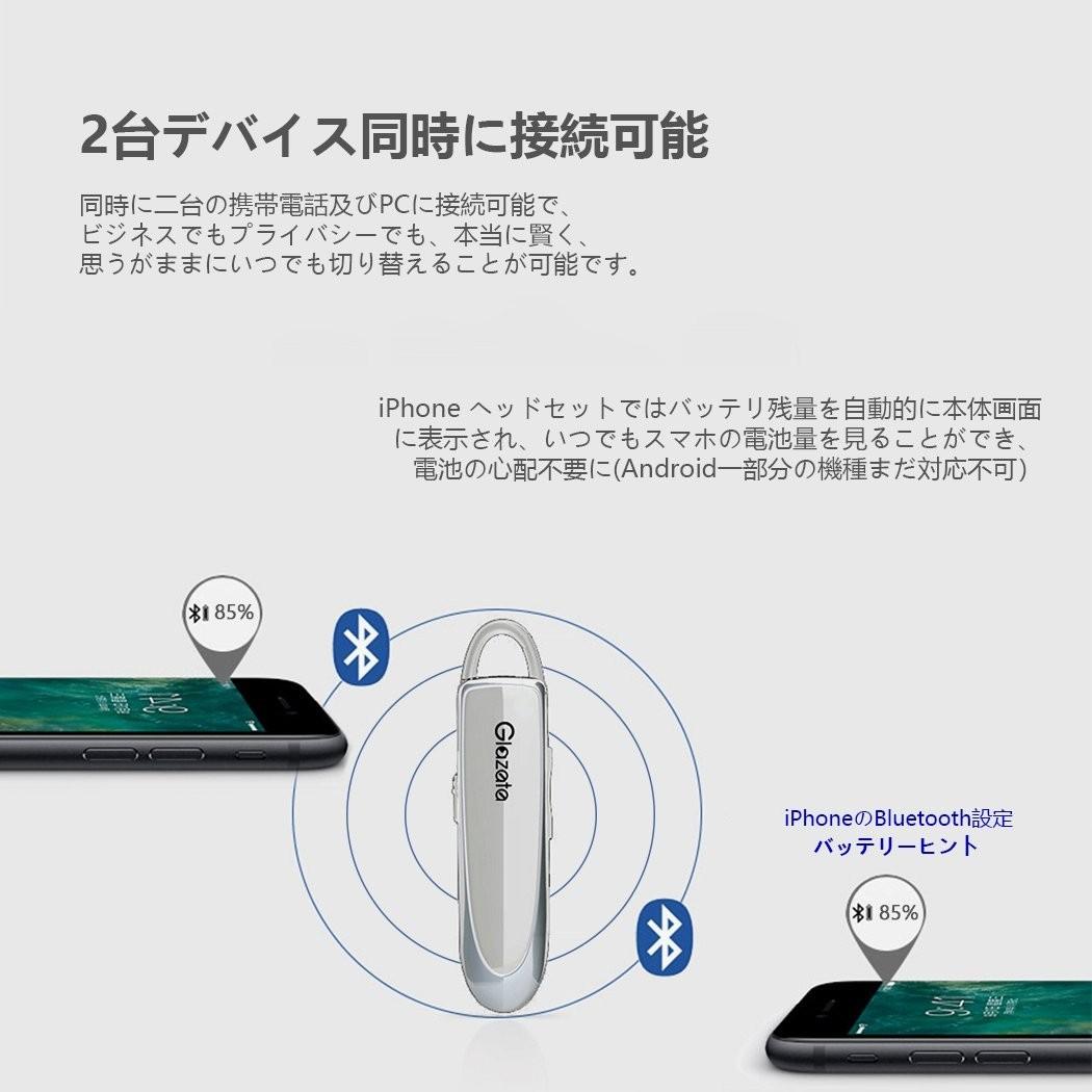 Glazata Bluetooth 日本語音声ヘッドセット V4.1 片耳 高音質 超大容量バッテリー イヤホン 30時間通話可 EC200 ホワイト_画像6