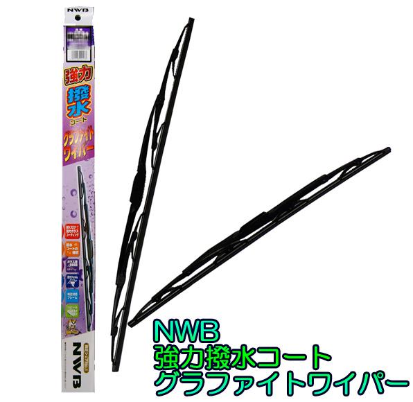 ★NWB強力撥水グラファイトワイパーFセット★ランエボ CZ4A用_画像1